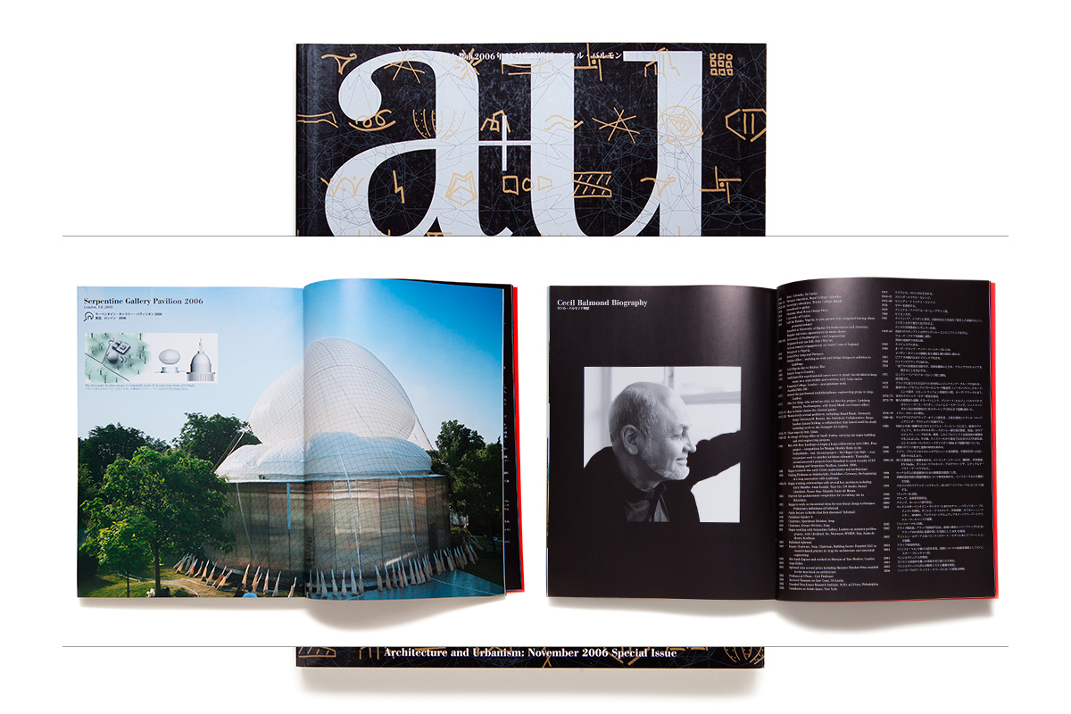 Cecil Balmond and Serpentine Pavilion in A+U Magazine.